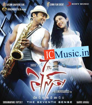surya duplicate telugu mp3 songs