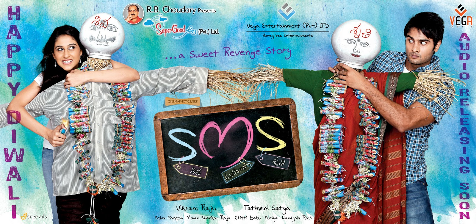 A2zspice: sms (2012) telugu movie mp3 songs free download.
