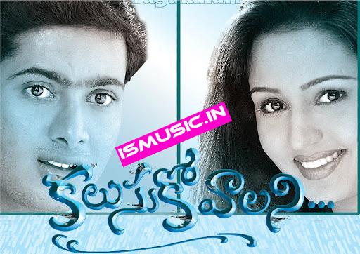 ek niranjan songs mp3 free